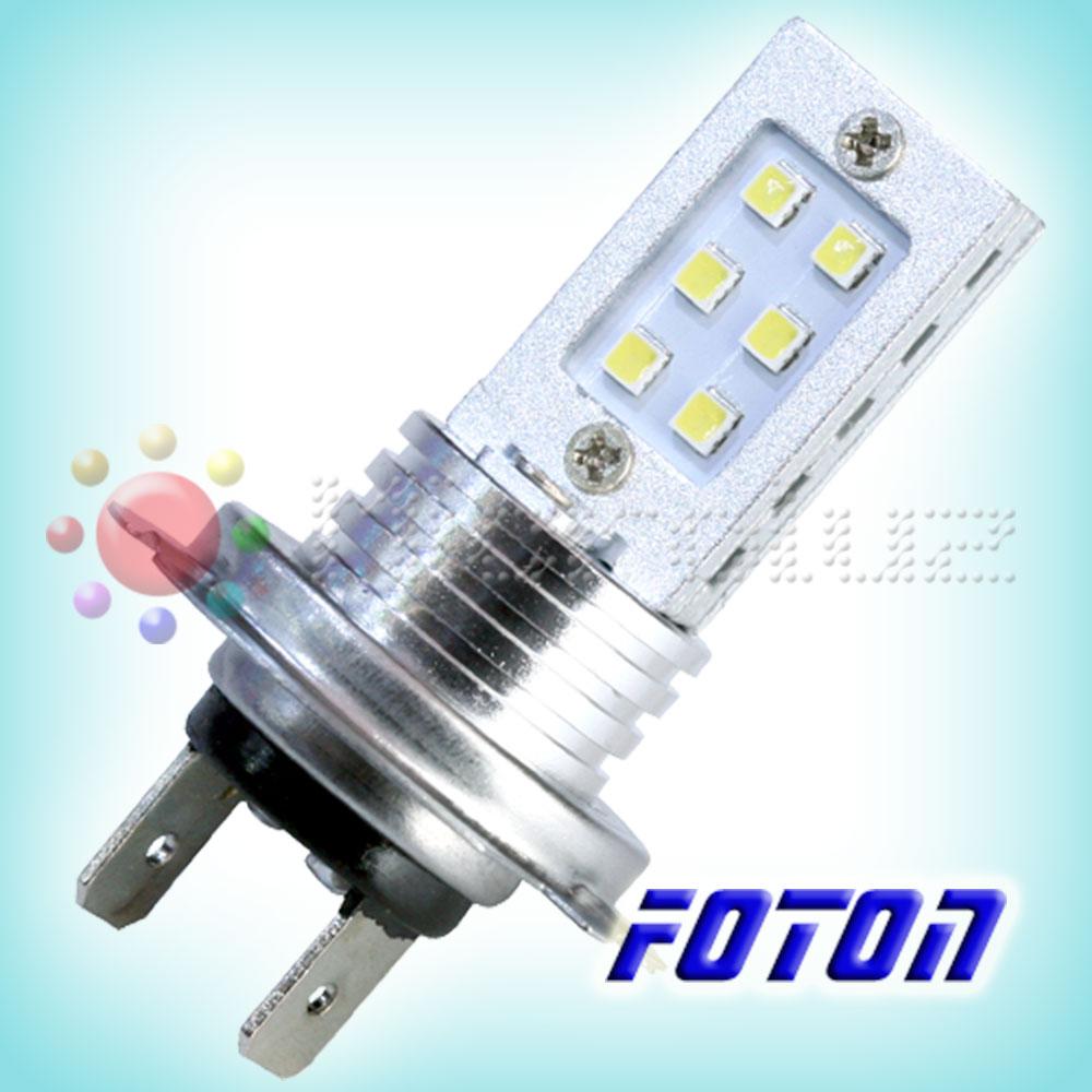 Lampara LED H7 FOTON